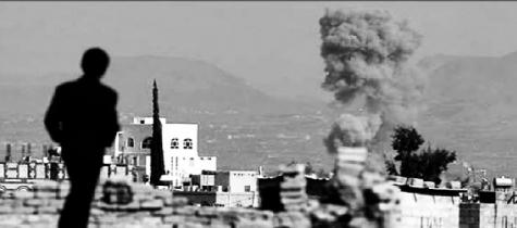 U.S. airstrike in Yemen yields student response