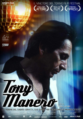 Self-titled Tony Manero film celebrates its 5th anniversary