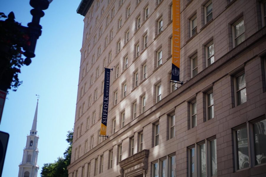 Suffolk University's Stahl Building at 73 Tremont St.